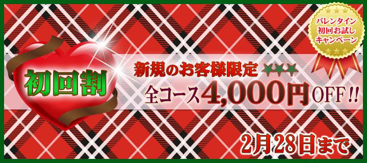 東京23区の出張マッサージ和心
