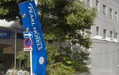 パールホテル茅場町