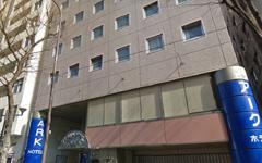 アークホテル東京池袋