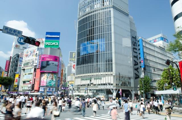 渋谷駅周辺エリアの出張ホテル一覧