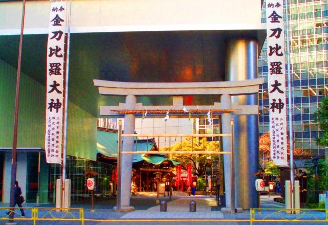 虎ノ門駅周辺エリアの出張ホテル一覧