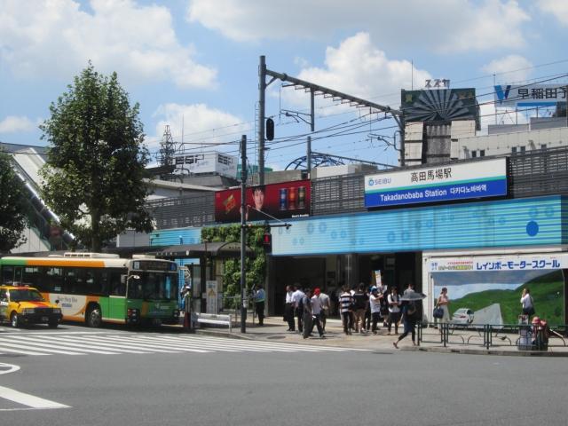 高田馬場駅周辺エリアの出張ホテル一覧