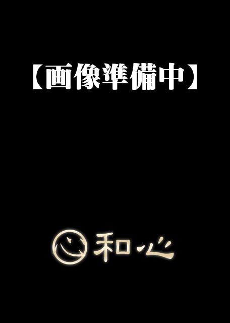 長澤 ほのか