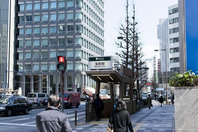 宝町駅周辺エリアの出張ホテル一覧