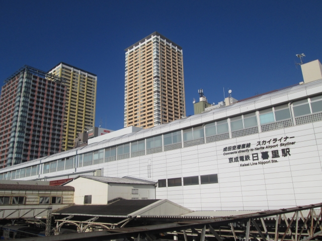 日暮里駅周辺エリアの出張ホテル一覧