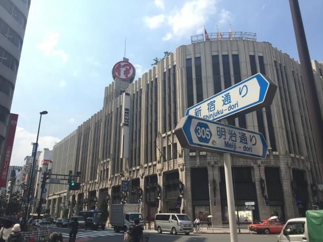 新宿三丁目駅周辺エリアの出張ホテル一覧