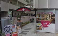 サクラホテル幡ヶ谷