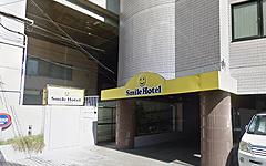 スマイルホテル 東京阿佐ヶ谷