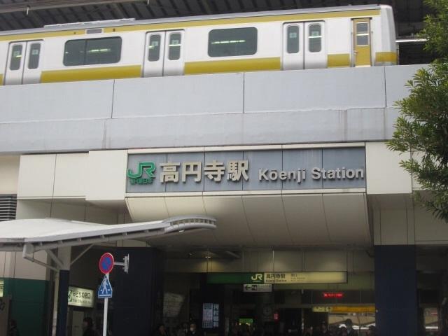高円寺駅周辺情報と出張マッサージ対応ホテル