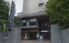新宿サンパークホテル