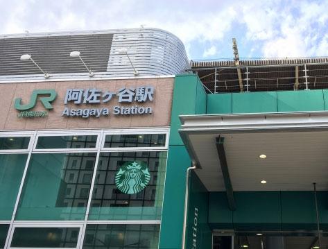 阿佐ヶ谷駅エリアの出張対応ホテル一覧