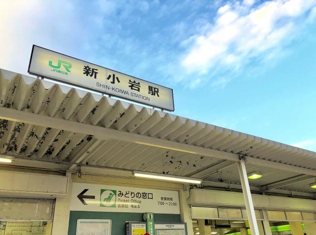 新小岩駅エリアの出張対応ホテル一覧