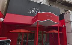 ホテル ネオルージュ