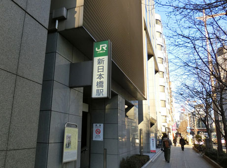 新日本橋駅エリアの出張対応ホテル一覧