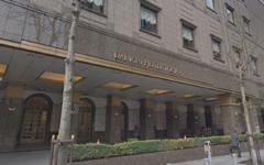 第一ホテル 東京