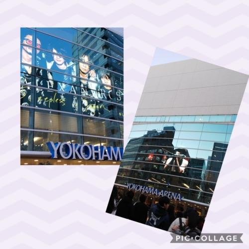 横浜~🎵🎶
